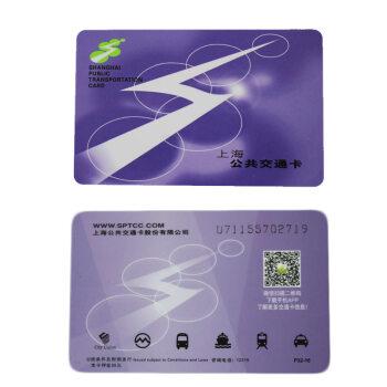 上海一卡通_现货上海公共交通卡公交卡地铁卡旅游一卡通紫卡押金卡可退卡可定制迷