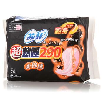 苏菲 超熟睡夜用 柔棉感系列 290mm×5片(新老包装随机发货)