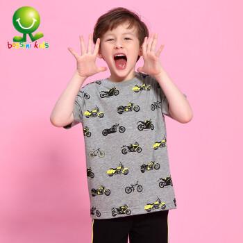Quần áo trẻ em Bossini 17T 030864030 970 130 13068