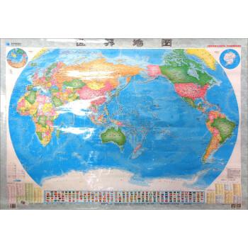 世界地图 版