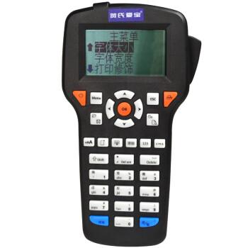 贺氏爱宝(hes&aibao)A-12090 条码打印机 户外标签打印 便携手持式 即打即用 带切刀