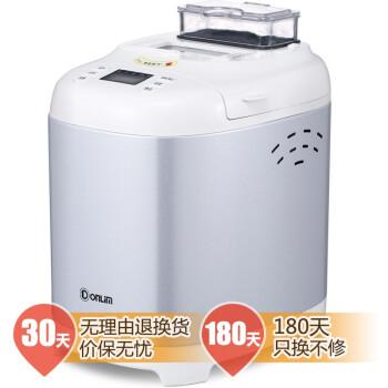 东菱(Donlim)BM-1350-A 家用 全自动撒果料面包机 银色
