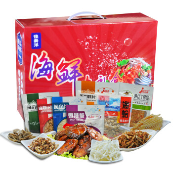 山东青岛特产即食海鲜干货礼盒海鲜大礼包共12品类包邮超值休闲零食