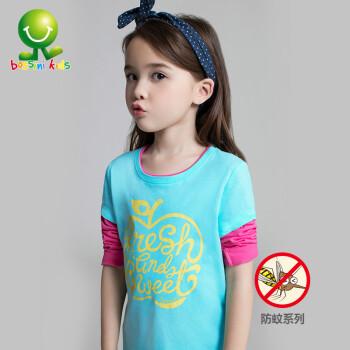 Quần áo trẻ em Bossini 17T 040886000 633 150 15076