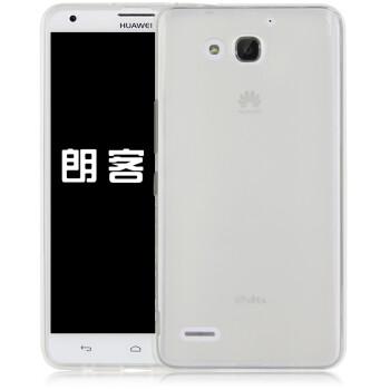朗客 薄系列透明TPU手机保护套软壳 适用于荣耀3X/3Xpro/畅玩版 半透明