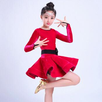 秋冬季小女孩子拉丁舞裙中大儿童学生长袖演出服练功服 胭脂红 170cm