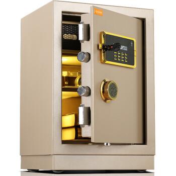 艾能JW70K双保险保管柜/箱 家用办公密码柜 特价