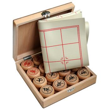 白领公社 中国象棋套装大号实木棋子皮革棋盘木制礼盒 HZD13