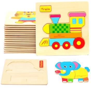 立体拼图木制简单动物幼儿园早教益智宝宝积木儿童玩具1-2-3周岁 16张