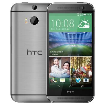HTC One M8et 钨丝晶 移动4G手机