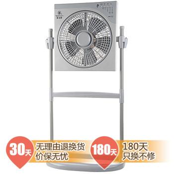 华生(Wahson)KYT30-1201SY 电风扇/遥控升降转页扇
