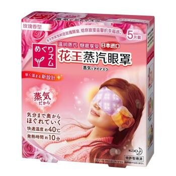 花王(KAO)蒸汽眼罩5片装 (玫瑰香型)