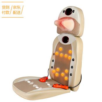 朗康 按摩靠垫 全身按摩器颈部腰部肩部 颈椎按摩椅垫 8600