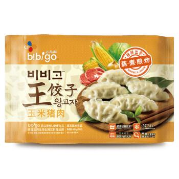 必品阁(bibigo)玉米水饺王饺子490g(猪肉煎饺早餐锅贴蒸饺食材)长寿花玉米油3.5升图片图片