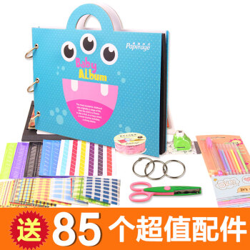 家庭影��k�9�b9��9f_纸器时代 儿童成长diy相册韩国宝宝记录册手工粘贴式家庭相簿影集小