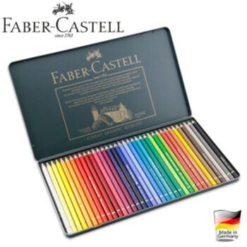 辉柏嘉 专业彩色铅笔油性 秘密花园手绘 60色绿铁盒110060
