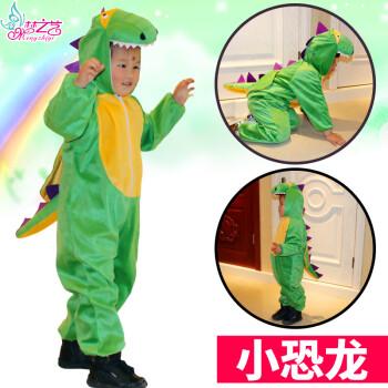 演出服儿童动物服装男宝宝幼儿表演服幼儿园舞蹈服小恐龙幼儿园环保服