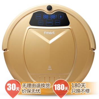 福玛特(FMART)金星 E-550(G) 智能扫地机器人吸尘器