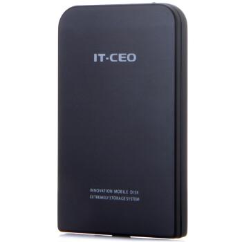 IT-CEO L-602 USB3.0移动硬盘盒/存储盒 支持2.5英寸SATA串口SSD固态/笔记本电脑拆机老式硬盘 黑色