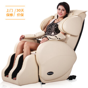 迪斯按摩椅 T02 全身智能家用3D按摩椅 米色