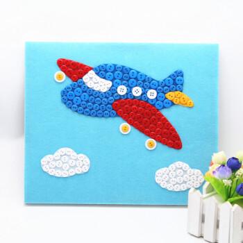 少儿小学生手工作品纽扣画diy材料包儿童子制作幼儿园