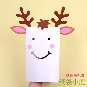 圣诞节 diy手工彩色纸盘动物材料包儿童粘贴制作创意幼儿园美劳课小鹿