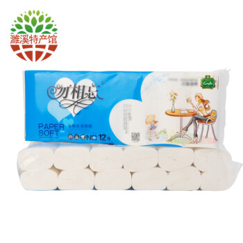"""""""Suixi Pavilion"""" do not forget the toilet paper 4 layers 12 rolls of original wood pulp, maternity and infant toilet tissue, household tissues, non-core rolls special package"""