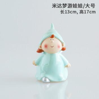 清新薄荷绿创意可爱梦游娃娃陶瓷摆件家居客厅桌面摆设 大号