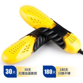 JHS HX101 烘鞋器/干鞋器/暖鞋器 万能款 双核双伸缩 适合所有鞋
