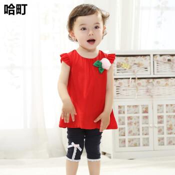 哈町2015夏季新品儿童服装0-1岁小童装女童一岁婴儿