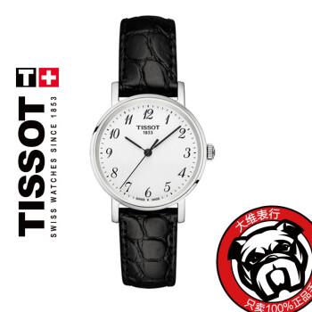 Đồng hồ nữ TISSOTT CLASSICT1092101603200
