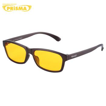 prisma德国进口护目镜电脑专用 防蓝光防辐射眼镜抗疲劳 办公游戏平光电竞眼镜男女款 F704(LITE款镜片)