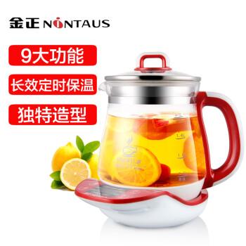 金正(NINTAUS)养生壶 高硼硅玻璃电热水壶 煎药壶 166航母版