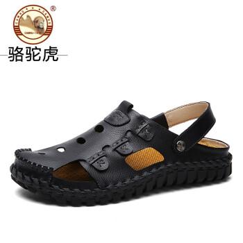 骆驼男凉鞋