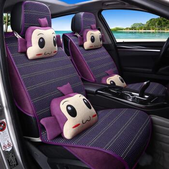 牧山卡通冰丝坐垫套夏季专用铃木启悦汽车座套 浪漫紫