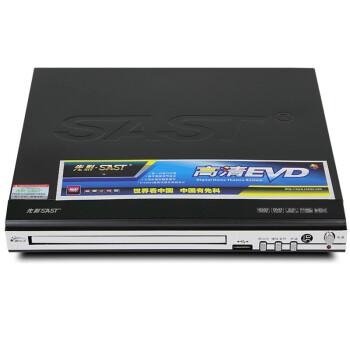 先科(SAST) SA-666 高清EVD播放机 (黑色)