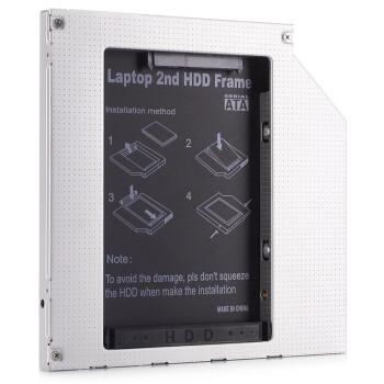 索厉(Suoli) SLE22 笔记本光驱位IDE接口硬盘托架 (9.5mm)