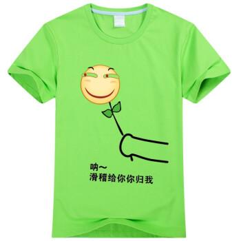 闪雷新品表情包t恤短袖滑稽笑脸青少年学生情侣装带字图片