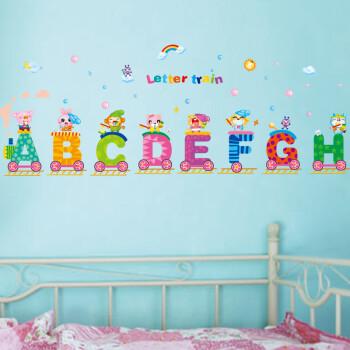 幼儿园教室布置学校墙壁装饰画卡通动物英文字母小火车儿童房墙贴