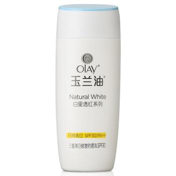 Olay玉兰油 三重美白修复防晒乳75ml(新老包装随机发货)隔离
