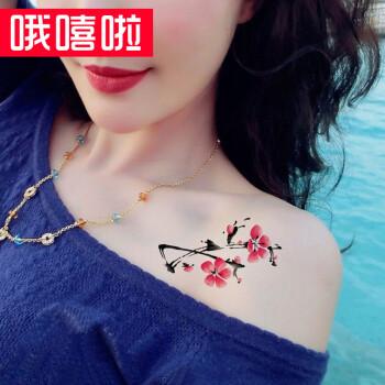 哦嘻啦 中国风水墨梅花防水纹身贴 性感优雅梅花桃花枝条纹身贴纸 女
