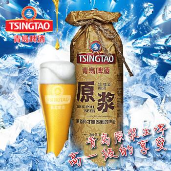 青岛啤酒 原浆啤酒生啤原液 麦芽汁12°空运 (整箱1lx6罐)
