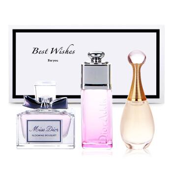 Dior迪奥女士香水Q版套装/精致礼盒小样 多款可选 花漾+真我+魅惑 3件礼盒套