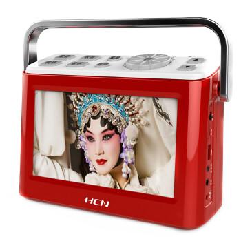 恒晨HCN老人唱戏机GT7008广场舞插卡MP4视频播放器USB音箱便携式看戏机绛红色