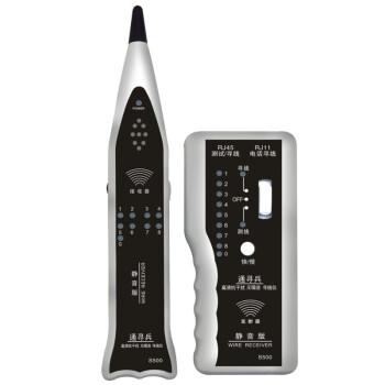 通寻兵(TONGXUNBING)S500 高清版无噪音 无干扰 寻线仪 寻线器 网络布线工程师首选