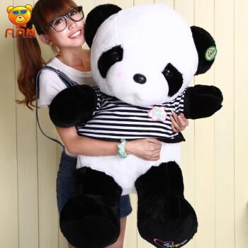 玩具大号萌熊猫可爱布娃娃穿衣小熊猫圣诞节生日礼物女生闺蜜黑白色 9