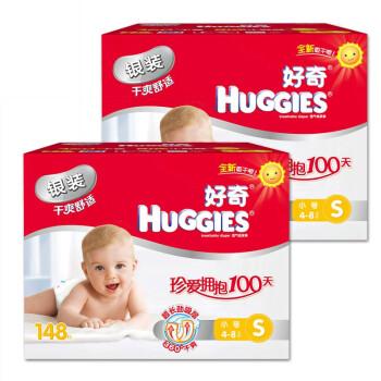 好奇 Huggies 银装 婴儿纸尿裤 小号S148片*2箱