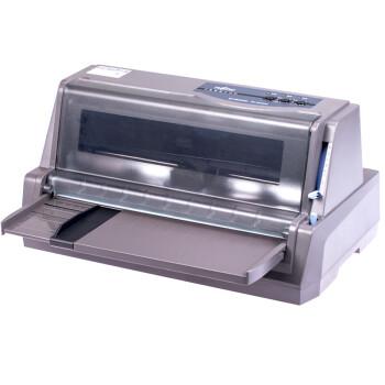 富士通(Fujitsu)DPK970K 针式打印机(82列平推式)快递单收据发票连打 DPK970K 官方标配