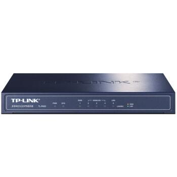 TP-LINK TL-R483 多WAN口高速宽带路由器