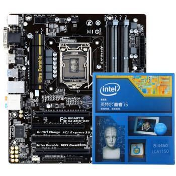 技嘉(GIGABYTE)B85M-D3H主板+英特尔(Intel)i5-4460盒装CPU优惠套装